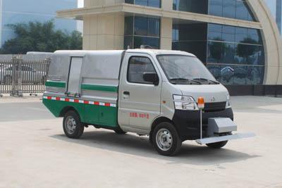 清洗車(CLW5021GQXB4型清洗車)