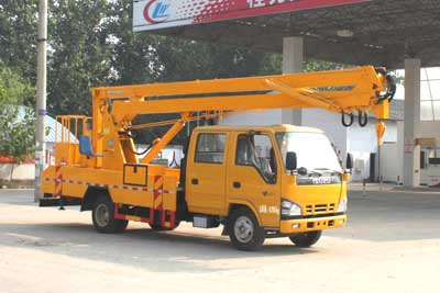CLW5070JGKQ4高空作業車