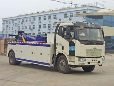 清障车(CLW5160TQZC4型清障车)