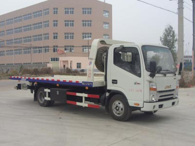 清障车(CLW5070TQZH4型清障车)