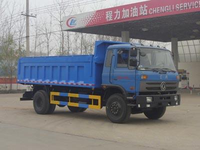 CLW5160XTYT4密閉式桶裝垃圾車