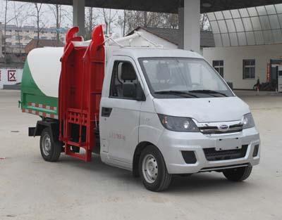 CLW5021ZZZQ4自裝卸式垃圾車