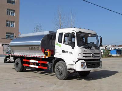 CLW5163GLQT4型沥青洒布车