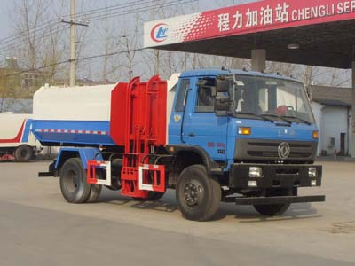 CLW5161ZZZT4自裝卸式垃圾車