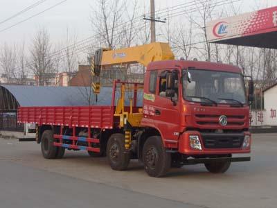 CLW5251JSQT4型随车起重运输车