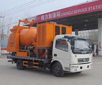 CLW5110THB4車載式混凝土泵車
