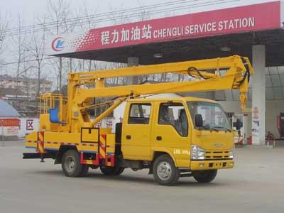 CLW5060JGKQ4高空作業車