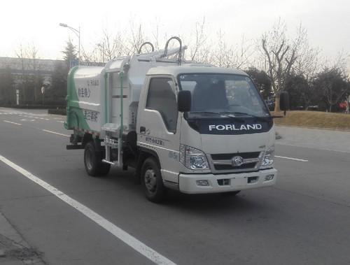 福田自裝卸式垃圾車