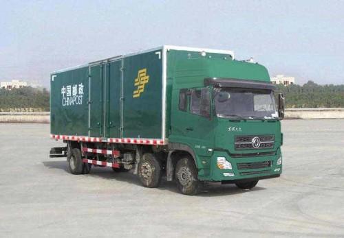 东风牌邮政车