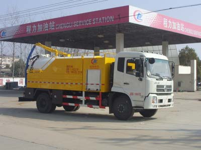清洗吸污車(CLW5163GQWD4型清洗吸污車)