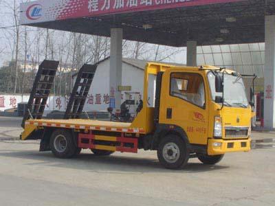 平板运输车(CLW5040TPBZ4型平板运输车)
