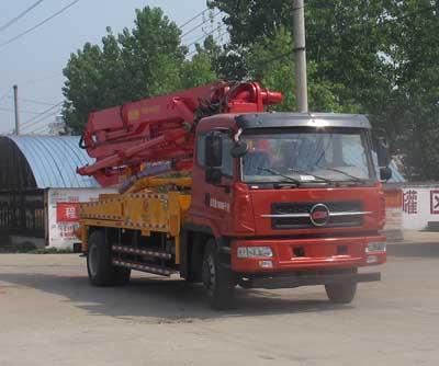 CLW5160THB4混凝土泵車