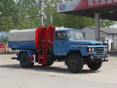 CLW5110ZZZT4自裝卸式垃圾車