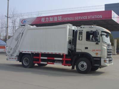 CLW5160ZYSH4型压缩式垃圾车