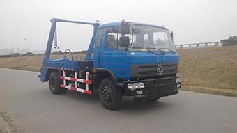 中發牌擺臂式垃圾車(CHW5161ZBS4)產品細節及車型解讀圖片