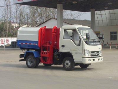 CLW5044ZZZB4自裝卸式垃圾車