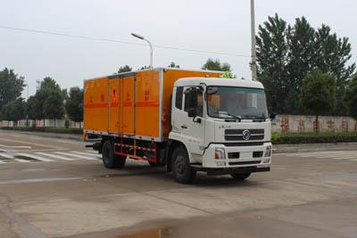 SCS5160XRQD型易燃气体厢式运输车