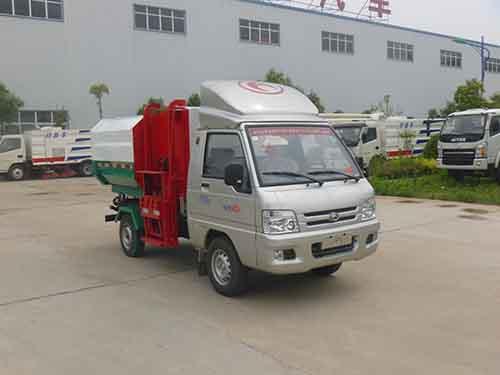 HCQ5030ZZZB自裝卸式垃圾車