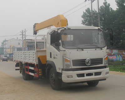 CLW5121JSQ4型随车起重运输车