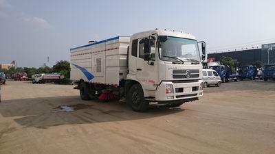 DLQ5160TXS4洗扫车