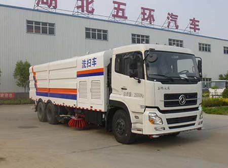 HCQ5250TXSDFL洗掃車