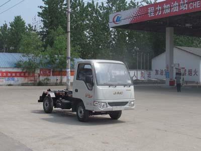 CLW5020ZXXH4型车厢可卸式垃圾车