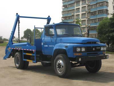 CLW5100ZBST4擺臂式垃圾車