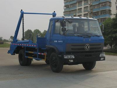 CLW5120ZBST4擺臂式垃圾車