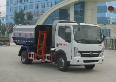 CLW5070ZZZ4自裝卸式垃圾車