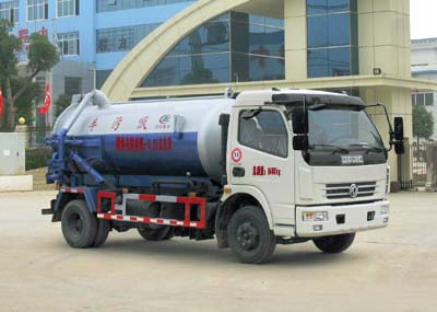 CLW5080GXW4吸污車