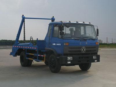 CLW5121ZBST4擺臂式垃圾車