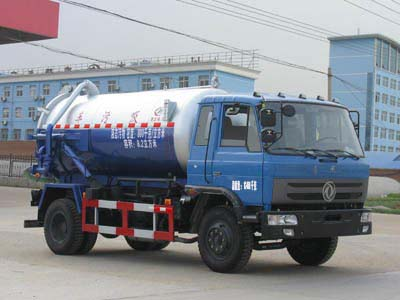 CLW5120GXWT4吸污車