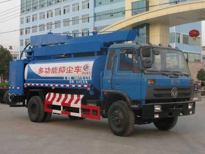 程力威牌8吨多功能抑尘车