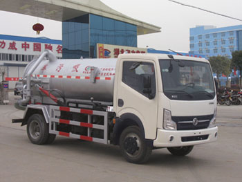 CLW5070GXW4吸污車