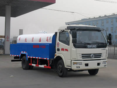 CLW5080GQX4清洗車