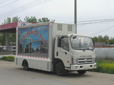 福田康瑞H1LED广告宣传车(蓝牌)