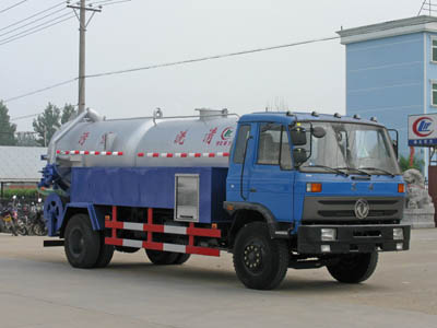 CLW5161GQWT4清洗吸污車