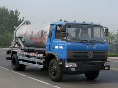 吸污车(CLW5161GXWT4型吸污车)