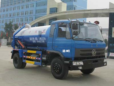CLW5160GXWT4吸污車