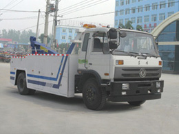 CLW5160TQZT4清障車