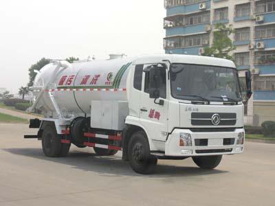 清洗吸污車(CLW5160GQWD4型清洗吸污車)