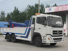 CLW5250TQZD4清障車