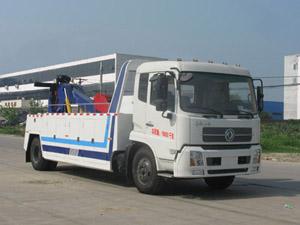 CLW5160TQZD4清障車