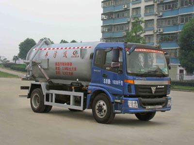 CLW5160GXWB4吸污車