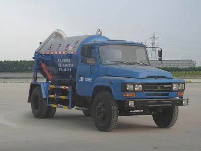 CLW5110GXWT4吸污車