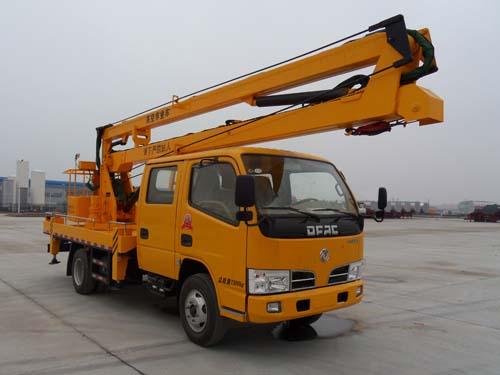 CSC5070JGK16型高空作业车