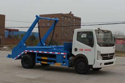 CLW5070ZBS4擺臂式垃圾車
