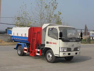 CLW5071ZZZ4自裝卸式垃圾車