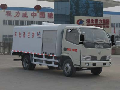 CLW5071GQX4護欄清洗車