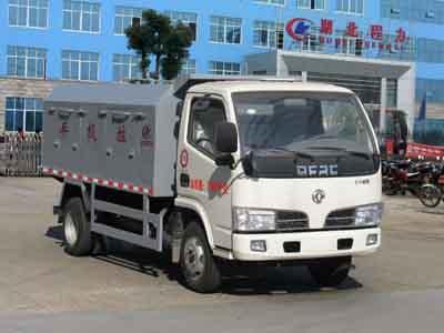 CLW5071ZLJD4型自卸式垃圾车
